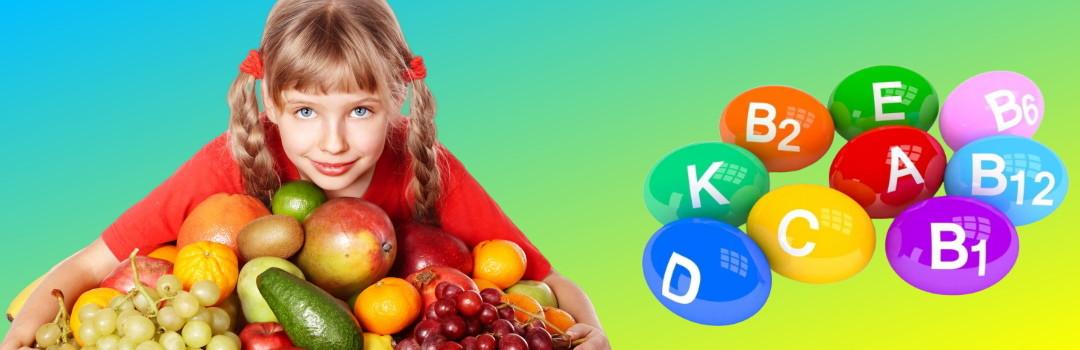 Витамины для детей от Солгар – обзор