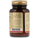 Solgar, Витамин B12 (метилкобаламин)