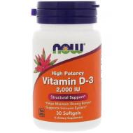 Now Foods, Витамин D-3, 2000 МЕ