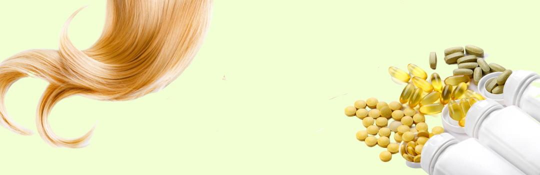 Лучшие витамины для волос с iHerb