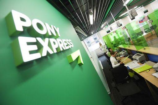 Pony Express - Постаматы